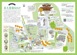 map_takuseibyou