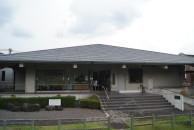 多久市郷土資料館・先覚者資料館・歴史民俗資料館