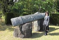 鳳凰の筝の石碑