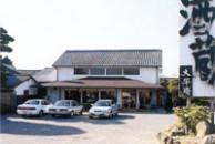 酒蔵レストラン「大平庵」