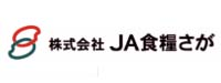 株式会社JA食糧さが