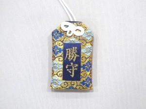 katsumori