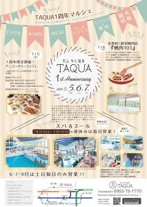 taqua_a