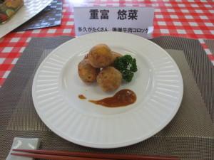 shigedomi