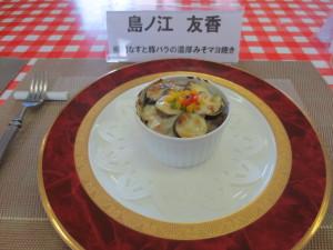 shimanoe